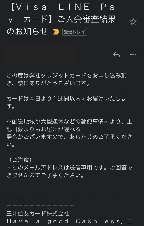 f:id:kizenarui:20210625071023p:plain