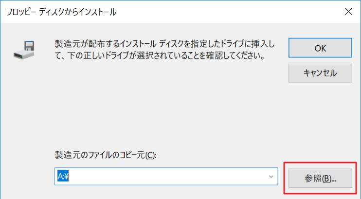 f:id:kizimuna06:20180215150517j:plain