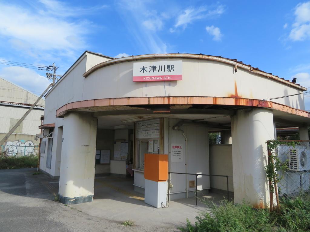 南海木津川駅正面