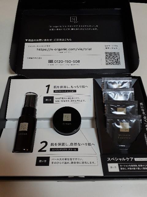 f:id:kizukeba-hirune:20210125214605j:image