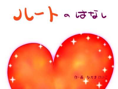 f:id:kizuki-ya-K:20170101181555j:plain