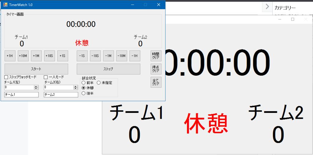 f:id:kizuki1749:20170613221851p:plain
