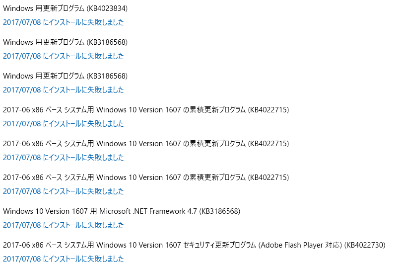 f:id:kizuki1749:20170708230731p:plain