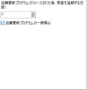f:id:kizuki1749:20170708232616p:plain