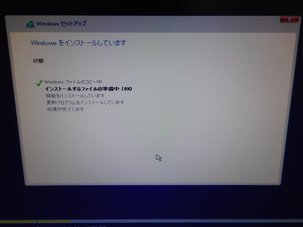 f:id:kizuki1749:20170916175438j:plain