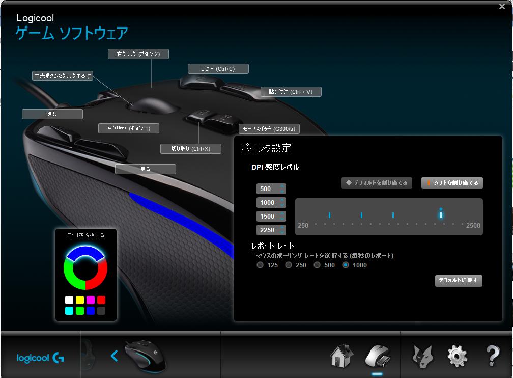 f:id:kizuki1749:20171228173527p:plain