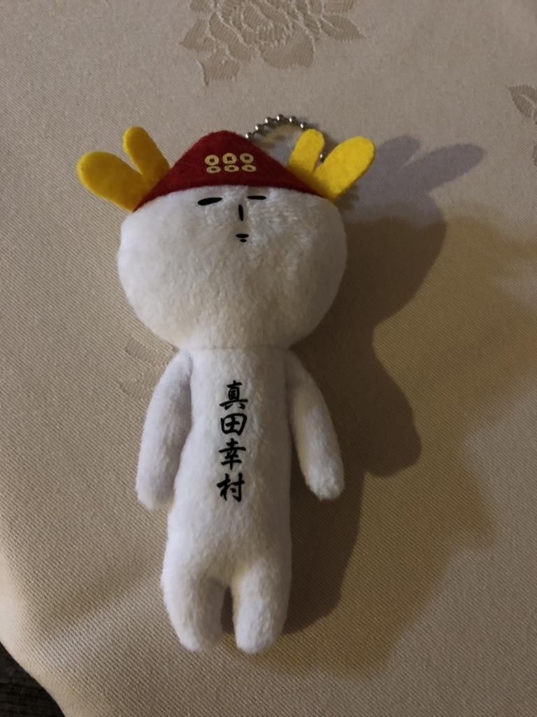 f:id:kizukikazuo:20180812183525j:plain