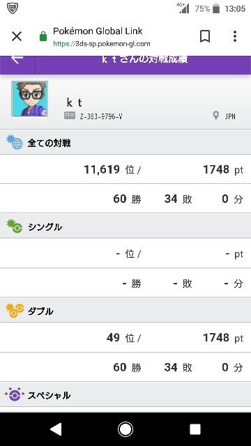 f:id:kizuku22382383:20190921142850j:image