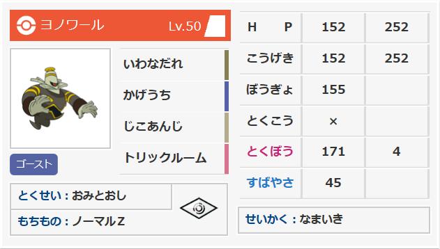 f:id:kizuku22382383:20191018003235p:plain