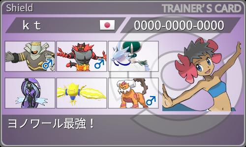f:id:kizuku22382383:20210301210456p:plain