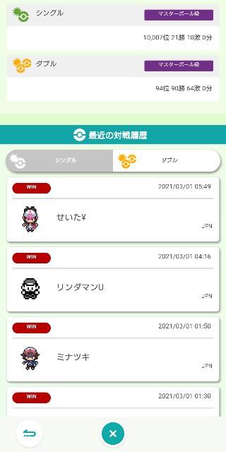 f:id:kizuku22382383:20210302095624j:plain