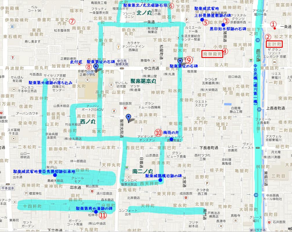 f:id:kizuna52ato:20170122121513j:plain