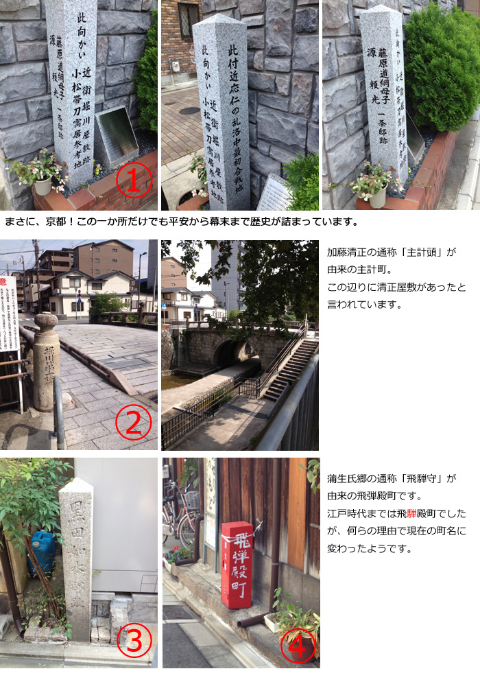 f:id:kizuna52ato:20170122121520j:plain