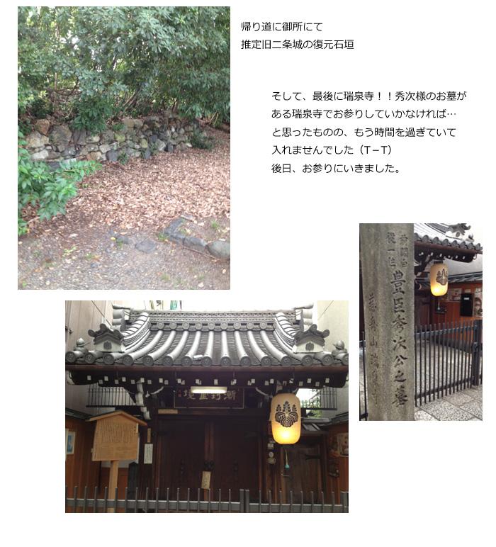 f:id:kizuna52ato:20170122121921j:plain