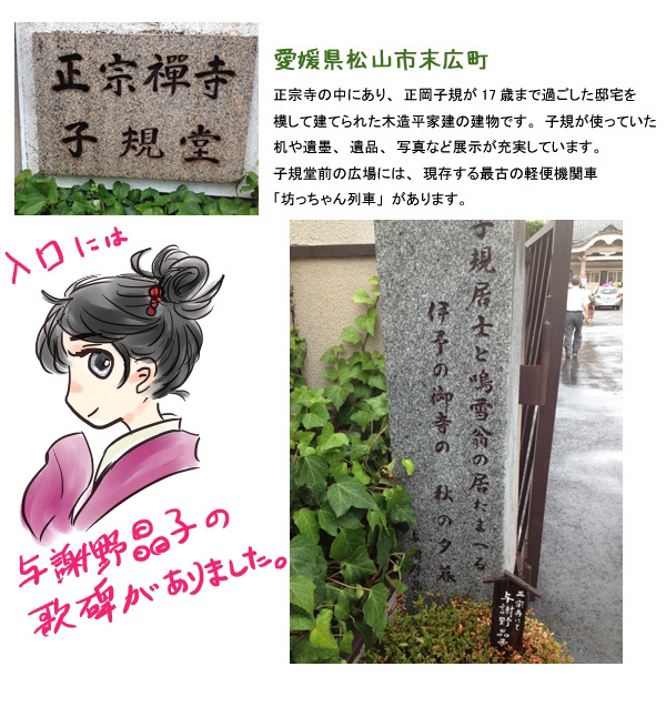 f:id:kizuna52ato:20170122123041j:plain