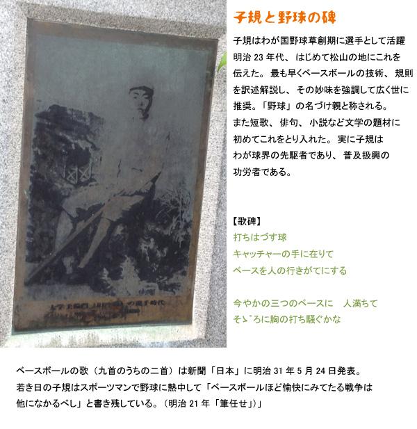 f:id:kizuna52ato:20170122123103j:plain