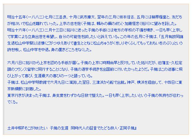 f:id:kizuna52ato:20170122123119j:plain