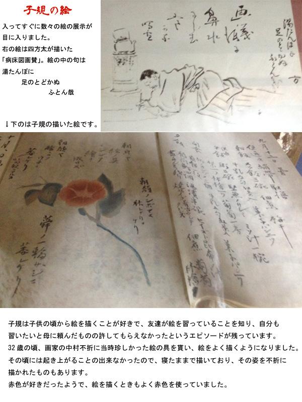 f:id:kizuna52ato:20170122123137j:plain
