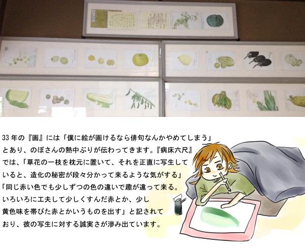 f:id:kizuna52ato:20170122123157j:plain