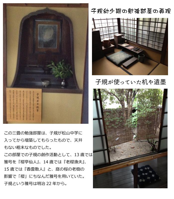 f:id:kizuna52ato:20170122123213j:plain