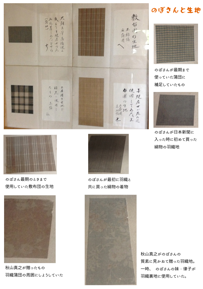 f:id:kizuna52ato:20170122123233j:plain