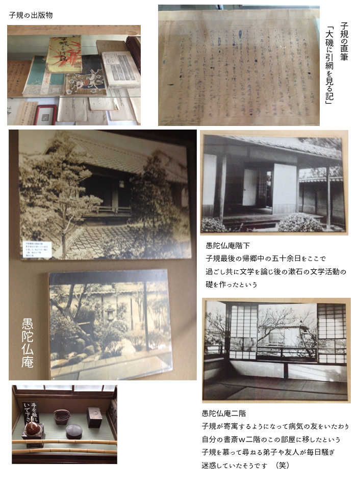 f:id:kizuna52ato:20170122123242j:plain