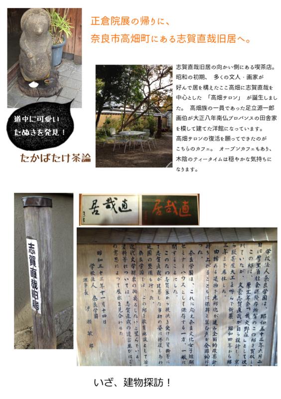 f:id:kizuna52ato:20170122123746j:plain