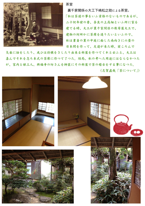 f:id:kizuna52ato:20170122123749j:plain