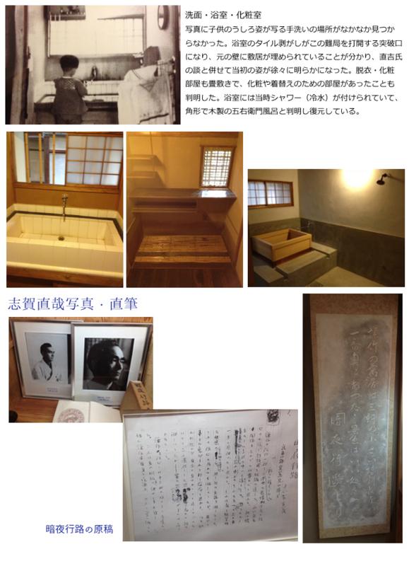 f:id:kizuna52ato:20170122123750j:plain