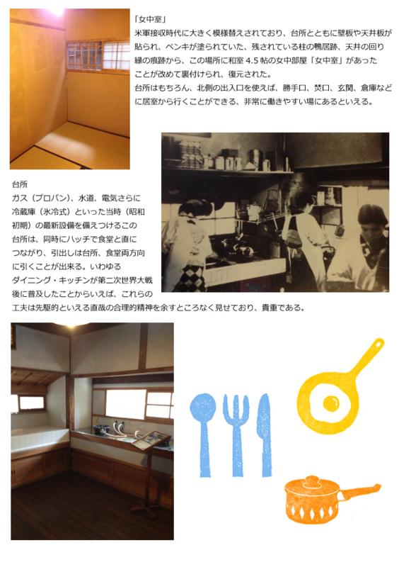 f:id:kizuna52ato:20170122123751j:plain