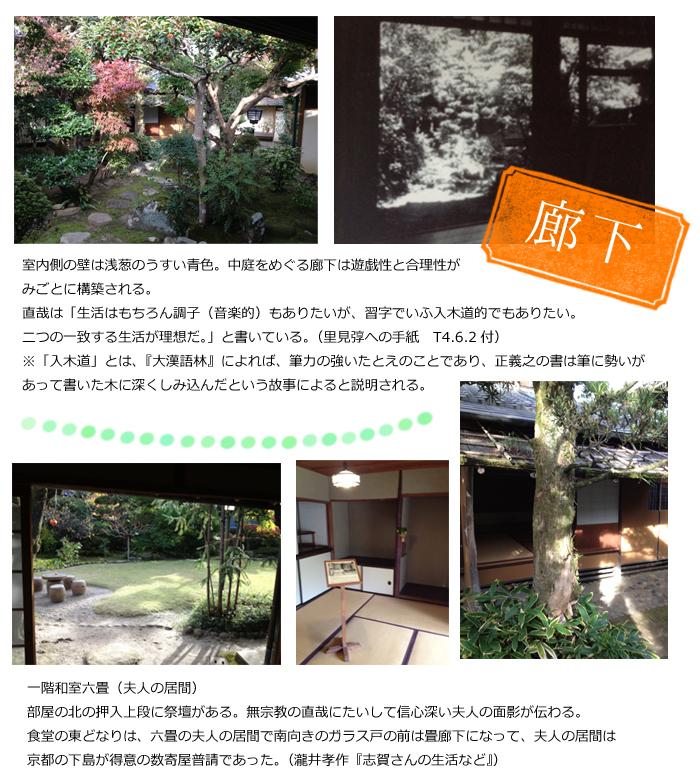 f:id:kizuna52ato:20170122123752j:plain