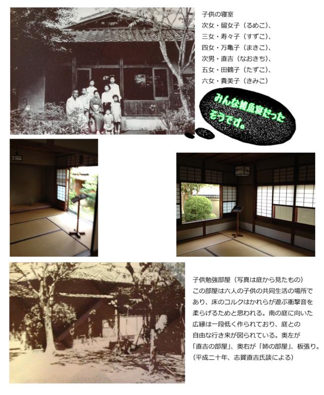 f:id:kizuna52ato:20170122123753j:plain