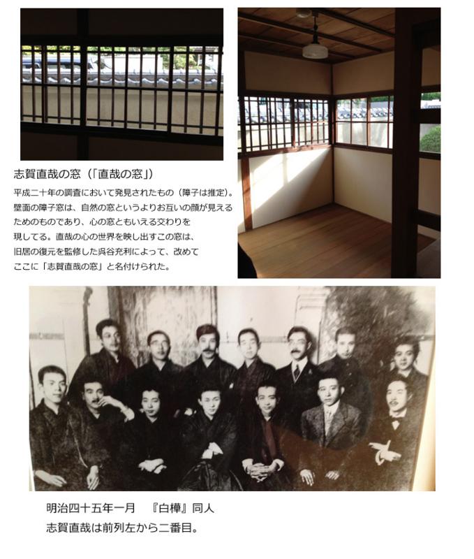 f:id:kizuna52ato:20170122123755j:plain