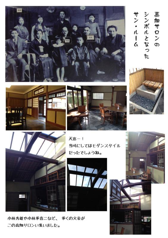 f:id:kizuna52ato:20170122123756j:plain