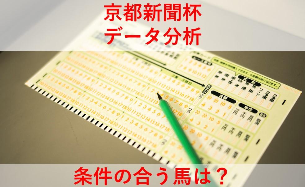 f:id:kizuna_acchan:20190501133823j:plain