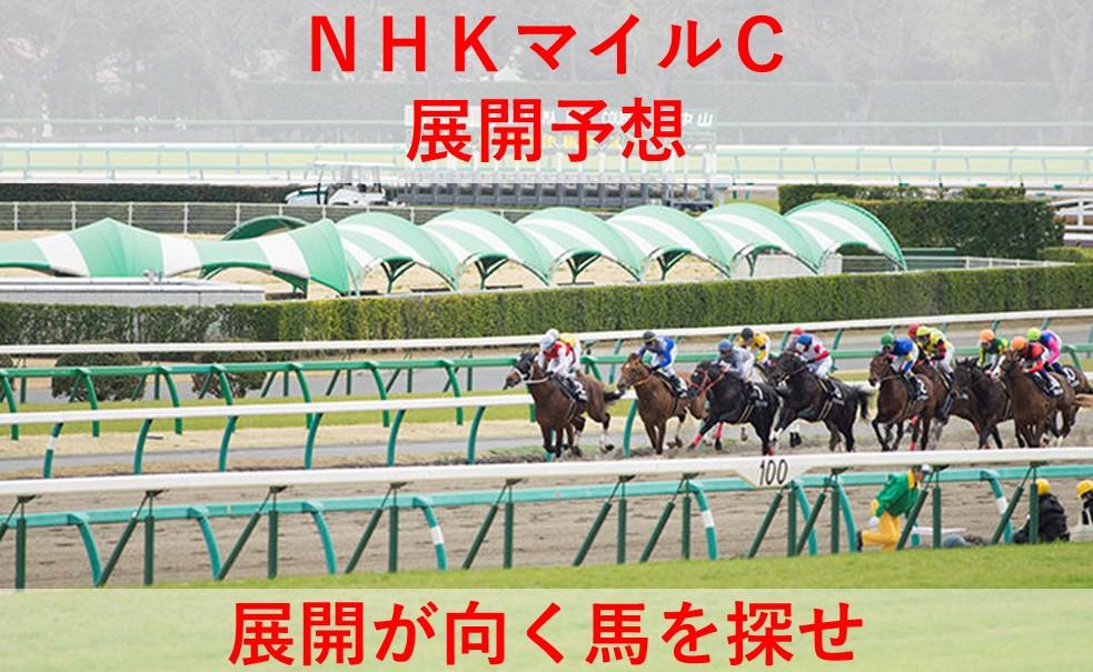 f:id:kizuna_acchan:20190503202945j:plain