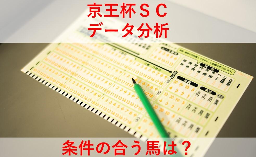 f:id:kizuna_acchan:20190506123604j:plain