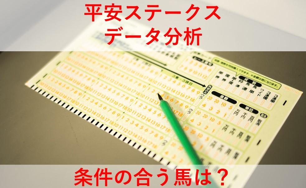 f:id:kizuna_acchan:20190513222637j:plain