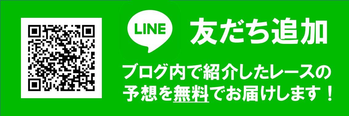 f:id:kizuna_acchan:20190621235754j:plain