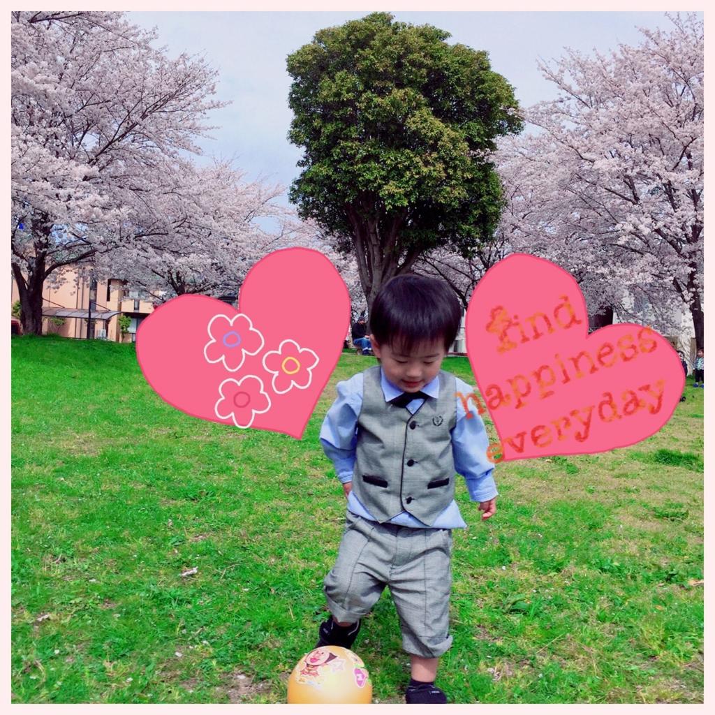 f:id:kizunaroma:20160821163318j:plain