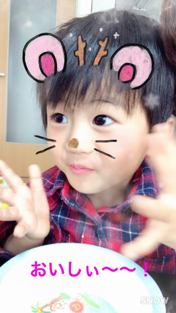 f:id:kizunaroma:20161218175912j:plain