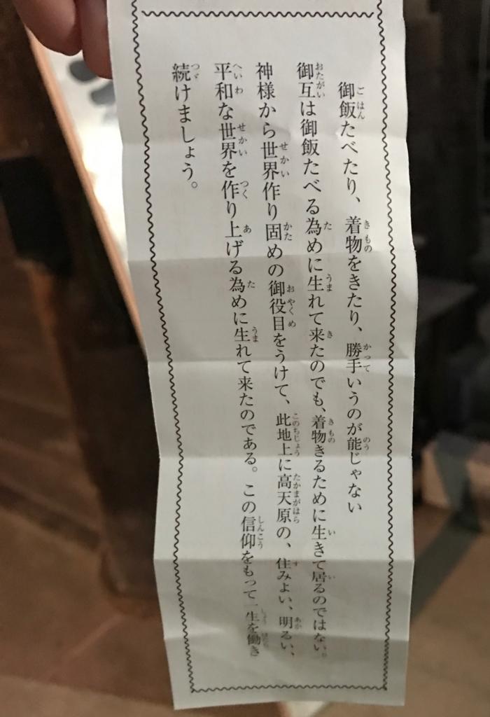 f:id:kizunaroma:20170103214726j:plain