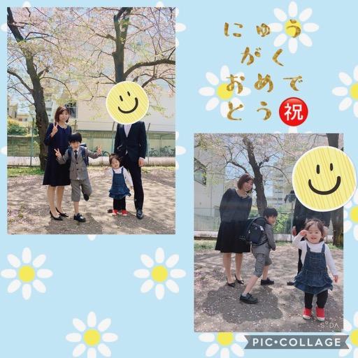 f:id:kizunaroma:20200412123345j:plain