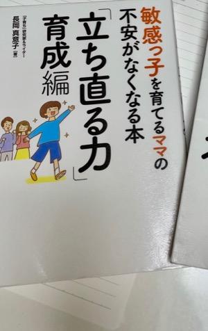 f:id:kizunaroma:20210907144919j:plain