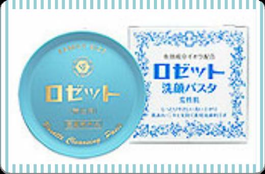 f:id:kizyutsushi:20170203212654p:plain