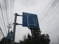 ④信号のない交差点(2)