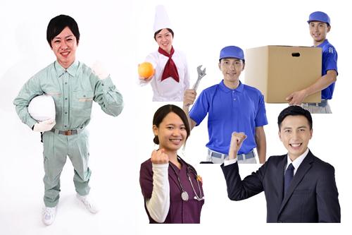 日本標準産業分類の業種