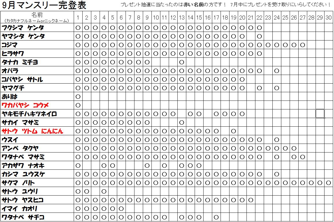 f:id:kjs209:20201004121504p:plain