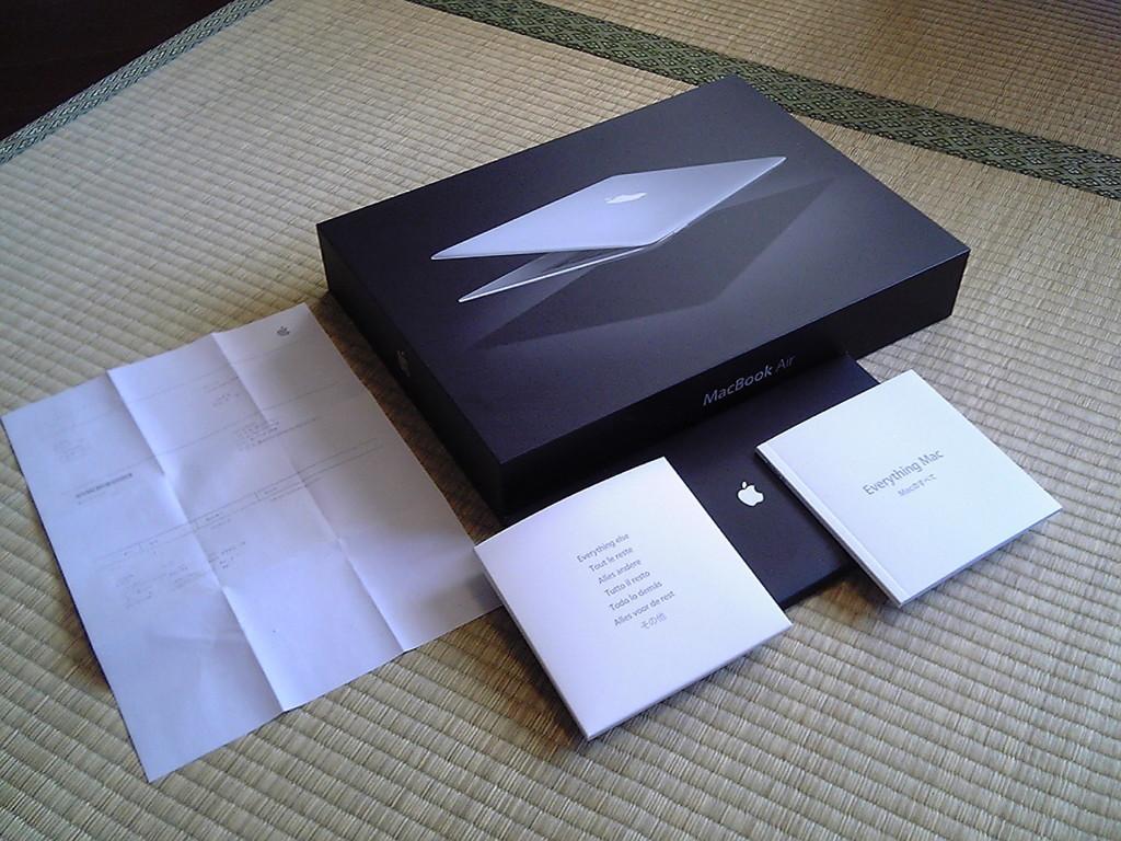 f:id:kjw_junichi:20040130010505j:plain