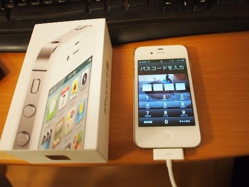 f:id:kjw_junichi:20111016204348j:plain